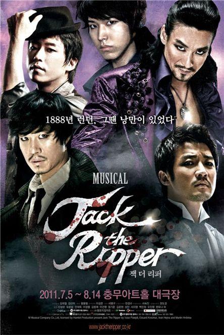 """Poster of musical """"Jack the Ripper"""" [M Musical Company]"""