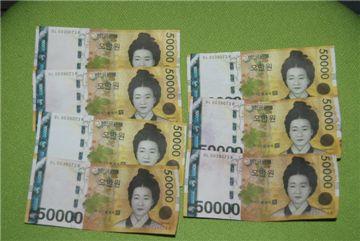 경찰이 압수한 5만원권 위조지폐들