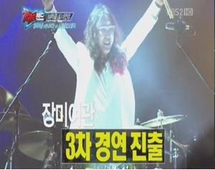 '톱밴드2' 장미여관 19금가사에 신대철 멘탈붕괴