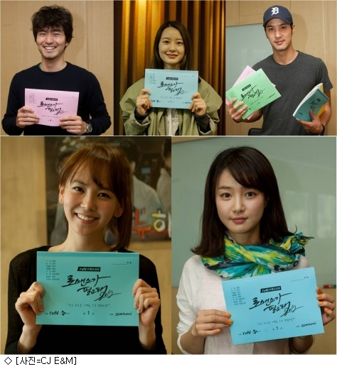 """Cast of the 2nd season of """"In Need of Romance"""" [tvN]"""