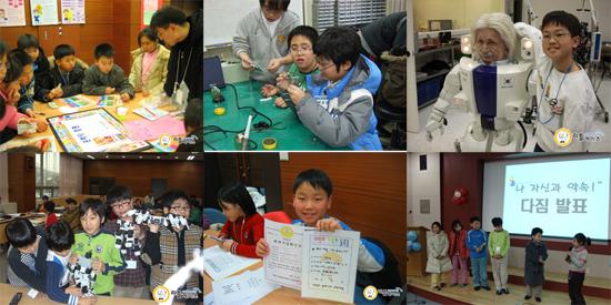 과학영재캠프에 참가한 학생들의 모습.