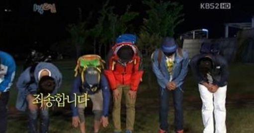 (출처: KBS 2TV '해피선데이' 방송 화면)