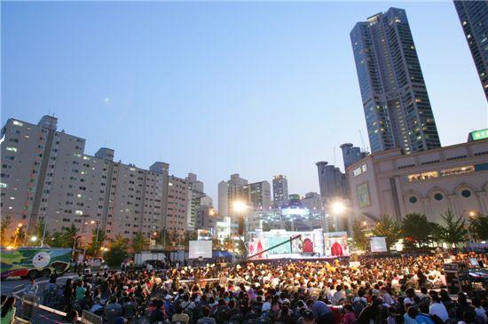 양천구민의 날 기념 열린음악회