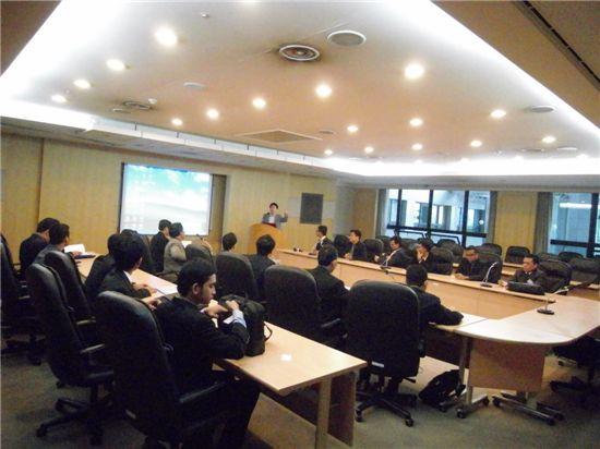 인도네시아관세청 고위급공무원들이 우리 관세청 연수원에서 교육을 받고 있다.