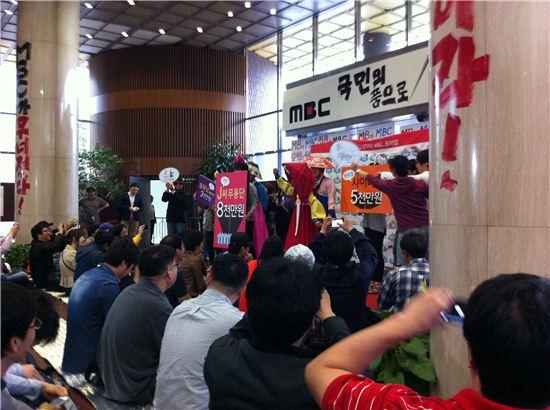 ▲2012년 김재철 사장 재직 당시 MBC 노조가 파업을 벌이고 있다.