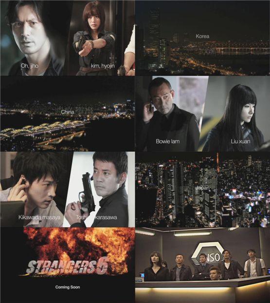 """Still shots of """"Stranger 6"""" cast [YTree Media]"""