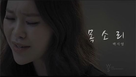"""Baek Ji-young for her song """"Voice"""" [WS Entertainment]"""