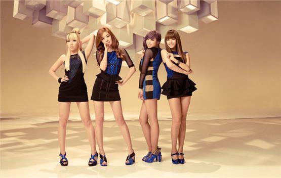 Secret [TS Entertainment]