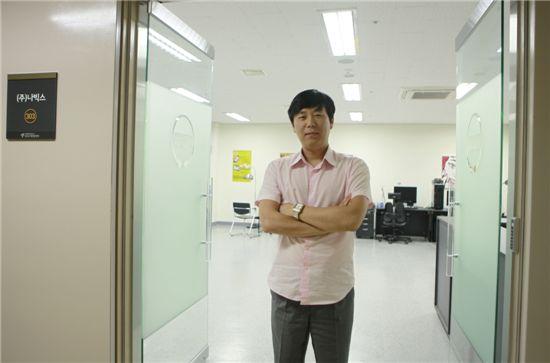 김윤각 나빅스 대표