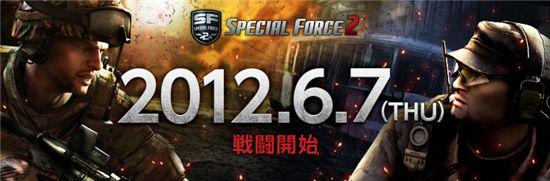 한국 총싸움 게임, 글로벌 시장 '정조준'