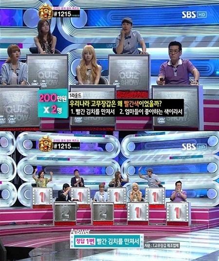 사진=SBS '세대공감 1억 퀴즈쇼' 방송 화면