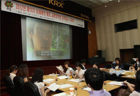 10기 해외교환장학생들이 선배 장학생들의 활동 영상과 안내책자를 보고 있다.