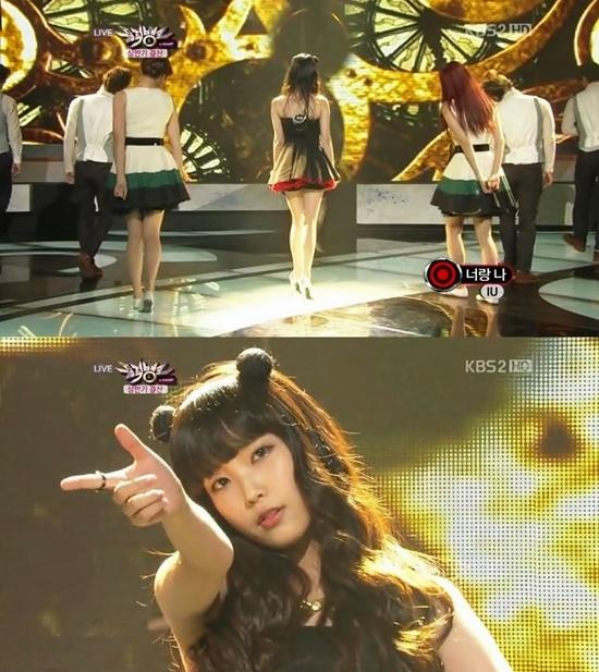 출처 : KBS2 방송캡쳐