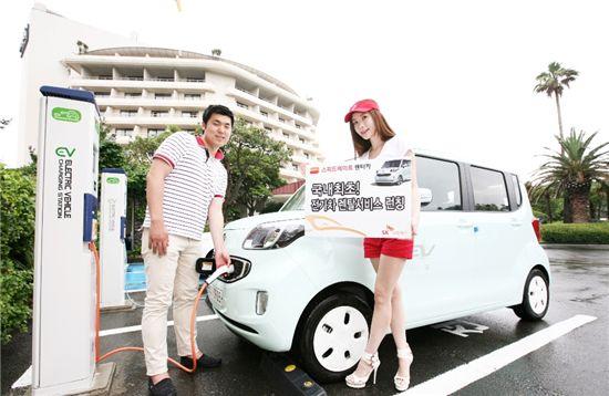제주 스마트그리드 실증사업을 통해 전기차 인프라 구축을 진행해온 SK네트웍스가 국내 최초로 일반 관광객 대상 전기차 렌탈 사업을 런칭했다고 2일 밝혔다.