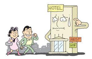 """""""호텔에서 잠만 자면 어떡해요! 울고싶어요"""""""