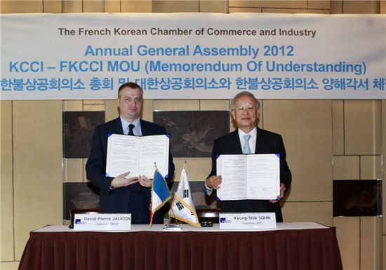 손경식 대한상공회의소 회장(오른쪽)과 다비드 피에르 잘리콩 한불상의 회장이 협약서에 서명을 하고 있다.