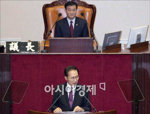[포토] MB, 19대 국회 개원 연설