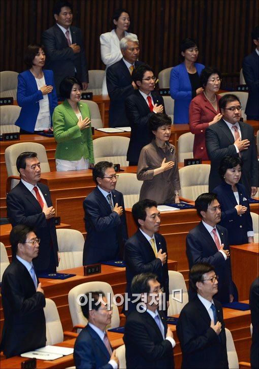 [포토] 국민의례하는 19대 의원들