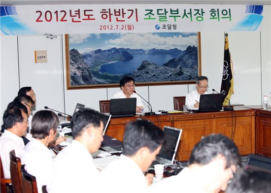 강호인(앞줄 가운데) 조달청장이 정부대전청사 회의실에서 열린 '2012년 하반기 조달부서장 회의'를 주재하고 있다. 바로 옆 오른쪽은 민형종 조달청 차장.