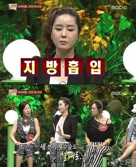 (출처: MBC '놀러와' 방송 화면)