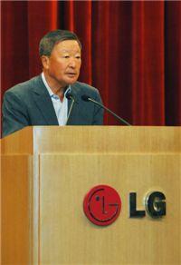 구본무 LG 회장