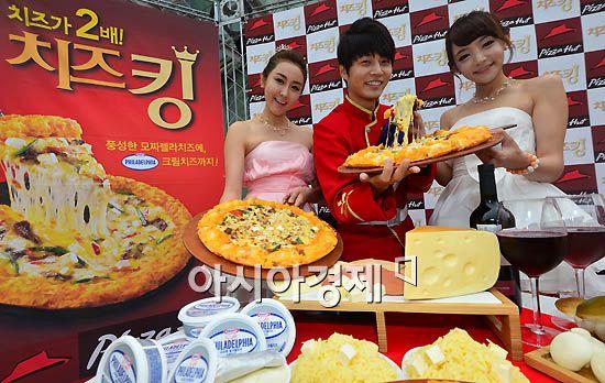 [포토] 피자헛 '치즈킹' 피자 출시