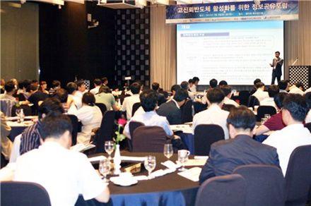 한국산업기술평가관리원(원장 이기섭)은 3일 양재동 엘타워에서 차량 및 전력반도체 분야 상생협력 정보공유 포럼과 함께 고신뢰 반도체 포럼 구축 운영위원회 발대식을 개최했다.