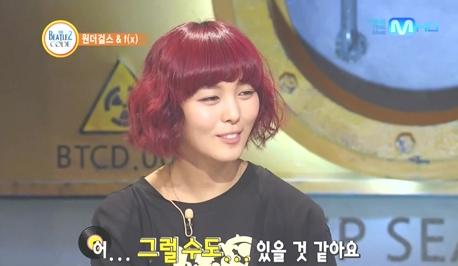 (출처: Mnet '비틀즈코드 시즌2')