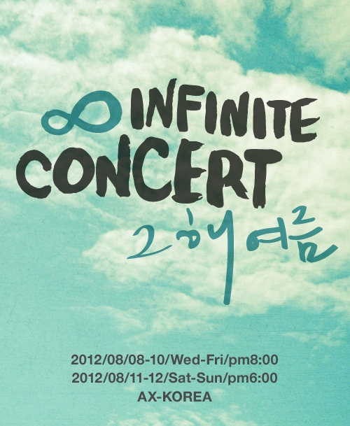 "The Concert poster of INFINITE's ""INFINITE CONCERT That Summer"" [Woollim Entertainment]"