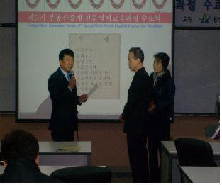 전문 영어교육 수료식