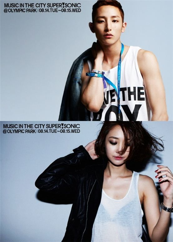 SUPER!SONIC's official festival icon Lee Soo-hyuk (top), Ko Jun-hee (bottom) [PMC Network]