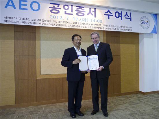 아우디폭스바겐코리아, AEO(종합인증 우수업체) 공인 획득