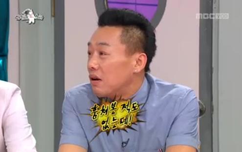 (사진: MBC '황금어장-라디오스타')