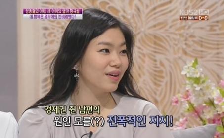 (사진: KBS 2TV '여유만만')