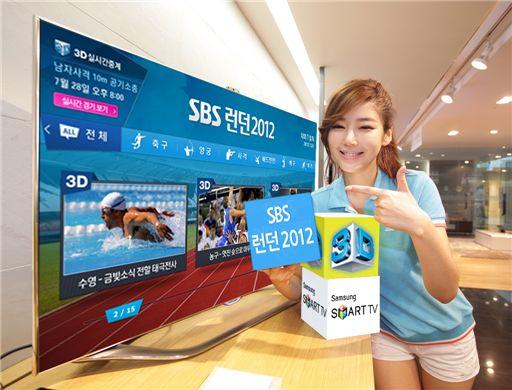 삼성전자 모델이 SBS 런던 2012 앱을 소개하고 있다.