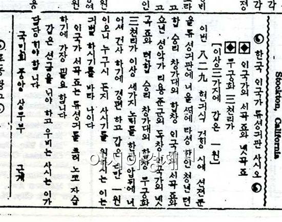 애국가가 담긴 앨범 판매당시 신문광고