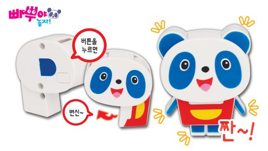손오공, 영어놀이 애니메이션 완구 '빠뿌야 놀자' 출시