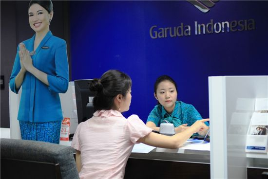 가루다인도네시아항공, 11월 발리행 항공권 '57만원'