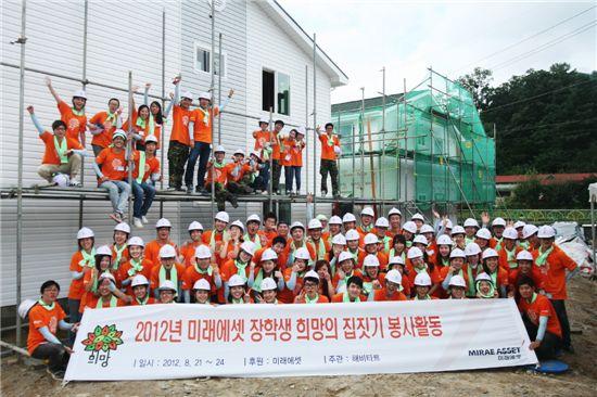 지난 21일 미래에셋장학생들이 춘천 해비타트 건축 현장에서 봉사활동 가운데 기념 촬영하고 있다.