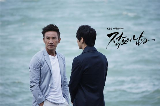 "Actor Uhm Tae-woong in the still-shot of KBS ""Man From the Equator"" aired between March and May in 2012. [KBS]"