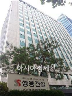 서울 송파구 신천동에 위치한 쌍용건설 본사.
