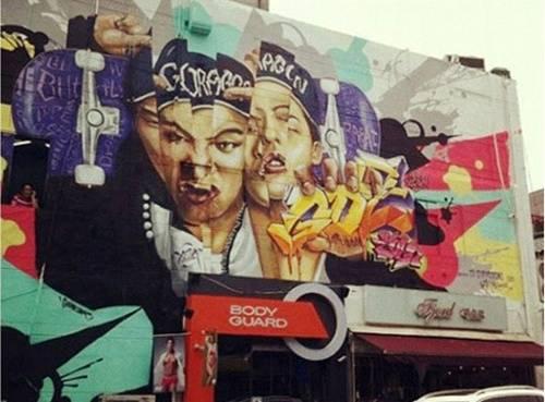 홍대 지드래곤 벽화(출처: 트위터)