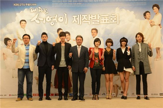 "Director Yoo Hyun-gi (left), actor Lee Sang-yoon (second to left), Park Hae-jin (thrid to left), Chun Ho-jin (fourth to left), actress Lee Bo-young (fourth to right), Choi Yun-young (third to right), Park Jeong-ah (second to right) and CNBLUE's Lee Jung-shin (right) show their fists together to hope for the success of KBS ""My Daughter Seo-young"" press conference held at the Seoul Palace Hotel in Seoul, South Korea on September 11. [KBS]"