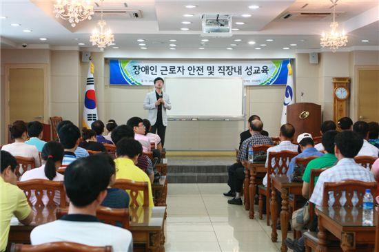 ▲좋은데이사회공헌재단 직장 내 안전 교육 및 성 교육실시