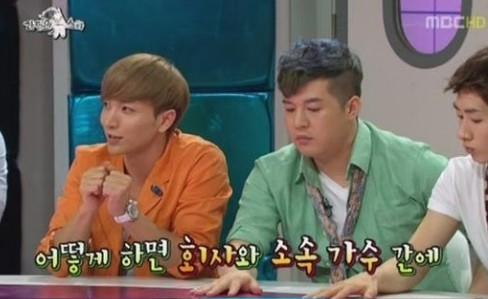 이특 SM 주식(출처: MBC '황금어장-라디오스타')