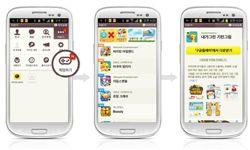 '카톡 VS 라인'…모바일 게임서 한판 승부