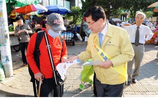 유덕열 동대문구청장(오른쪽)이 즐거운 추석 보내기 캠페인을 벌이고 있다.