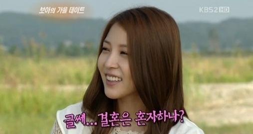 (출처 : KBS2 방송캡쳐)