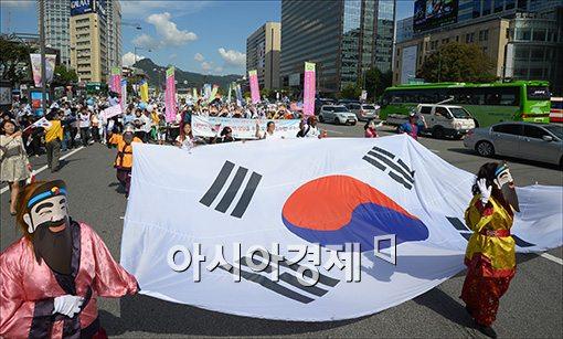 """與 """"홍익인간 이념 되새겨…'자랑스러운 역사' 물려줄 것"""""""