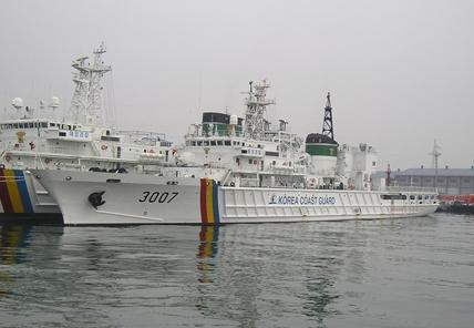 해경 3007함